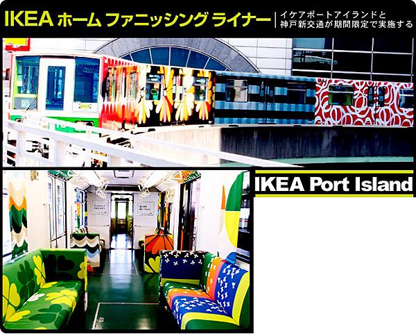ikea-p_island-1.jpg